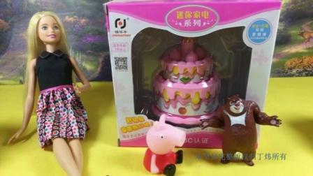 芭比娃娃生日蛋糕会唱歌