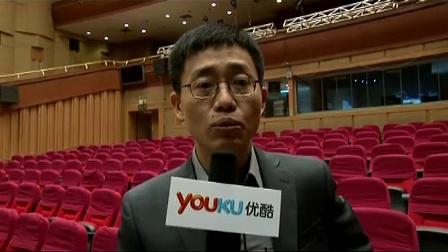 黄西首次与优酷网友打招呼