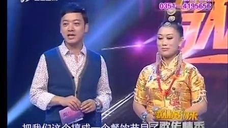 歌从黄河来 2012 歌从黄河来 女会计现场吓跑杨培忠