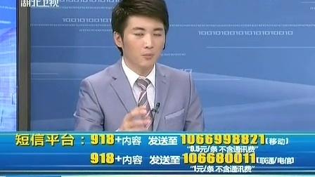 天生我财 2012 天生我财(午间版) 121009