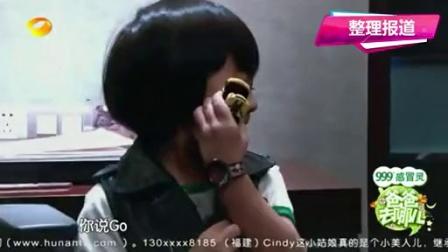 林志颖发kimi最新图片 头发飘逸脚踩滑板车玩疯 140304