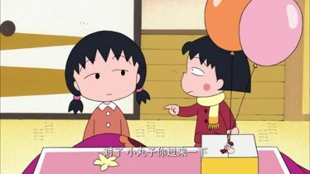 樱桃小丸子 第二季 上 像谜一样的圣诞蛋糕 像谜一样的圣诞蛋糕
