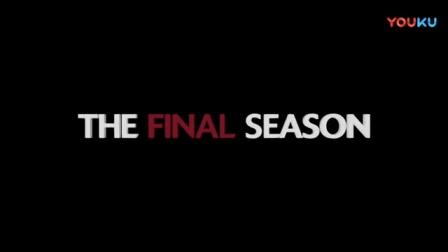 《真爱如血 第七季》终结季 首个宣传片