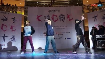 KOD2013年末贺岁巨献——街舞版《青苹果乐园》拉拉拉尽情摇摆