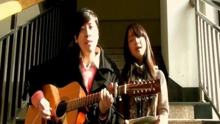 吉他弹唱 七月(郝浩涵和王小鱼)