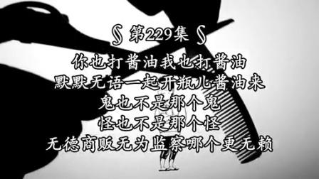 20140118【北京精神科】打酱油需谨慎