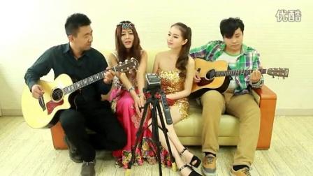 """吉他弹唱 我会想起你(""""吉他屌丝""""遇上""""酱油女神"""")"""
