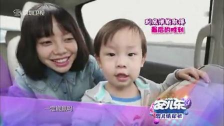 五一假期宝宝去哪儿 辣妈学院 20140427 高清