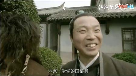 《江湖论剑实录》制作特辑之8090奋斗史