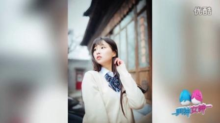 《男神女神》招募——戚蓝尹