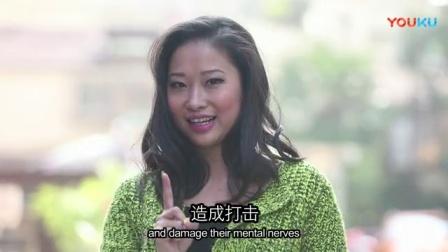 快感剩女第2季-第二集-吵架的技巧