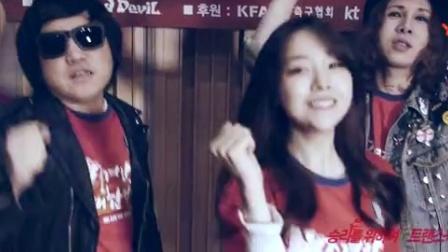 【韩MV】Trans Fixion,敏雅(Girl's Day)《승리를 위하여》