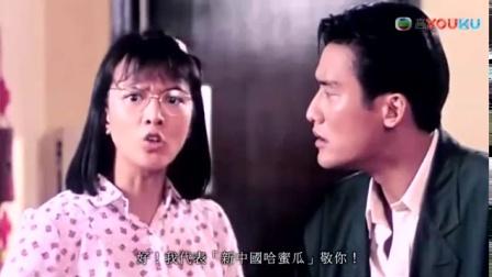 第33届香港电影金像奖颁奖典礼 張曼玉剪輯短片《时代光影》