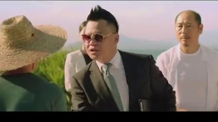 《私人订制》主题曲《解放》MV 羽泉组合激昂演绎