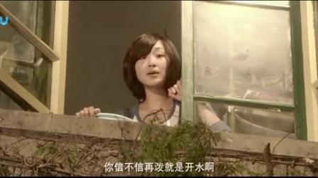 """怒放之青春再见 """"牛逼走你""""版预告片"""