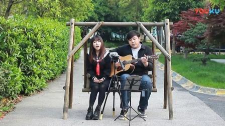 吉他弹唱 来自星星的你 HELLO(郝浩涵和Amylee)