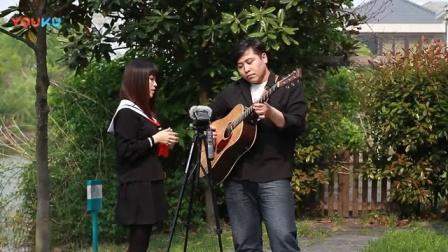 吉他弹唱 雪之华(郝浩涵和Amylee)