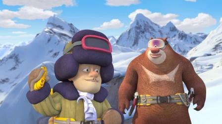 熊出没之探险日记41 患难见真情