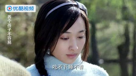 《养个孩子不容易》 45 力义替姐姐把关 赵骏表白获回应