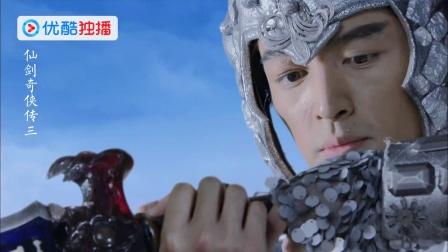 《仙剑奇侠传三》 27 巅峰神魔大战 飞蓬将军大战重楼