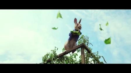 比得兔 先行版2