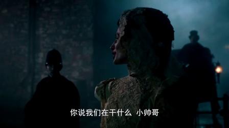 《神探夏洛克》去新娘离奇复活 握长枪射丈夫