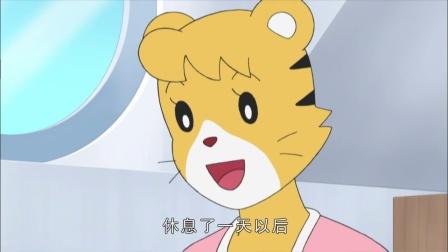 """可爱巧虎岛 第二季 巧虎当一天""""妈妈""""深刻体会妈妈的辛劳"""