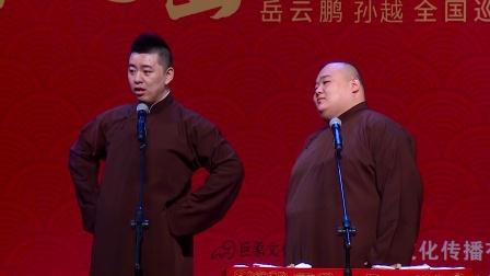 <卖估衣>冯照洋 杨鹤通 20171218