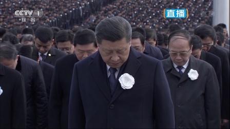 南京大屠杀死难者国家公祭日鸣笛默哀 171213