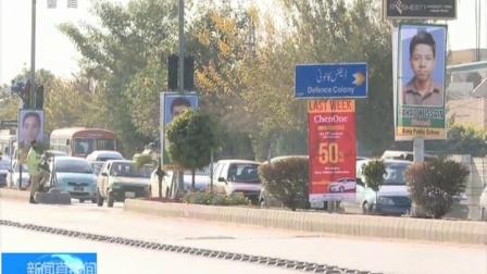 巴基斯坦:央视记者回访白沙瓦遭恐袭军校 171216