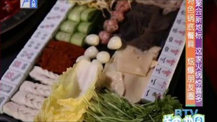 美食地图 2017 美食地图  创意虾饺有颜值有内涵