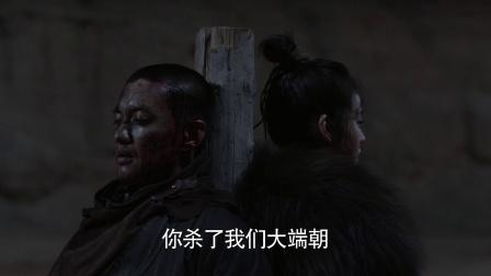 《海上牧云记》第68集剧照