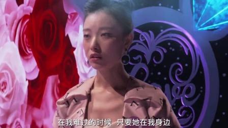 新娘大作战-3朱亚文陈晓为爱开打 【倪妮 Cut 02】