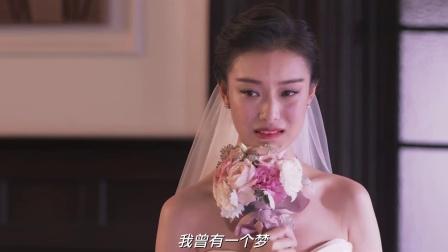 新娘大作战-4好闺蜜冰释前嫌喜极而泣 【倪妮 Cut 01】