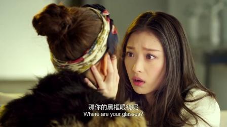 28岁未成年-1倪妮化身精分少女 【倪妮 Cut 05】