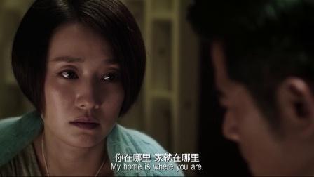 寒战2-3文咏珊车祸隧道血战 【马伊琍 Cut 01】