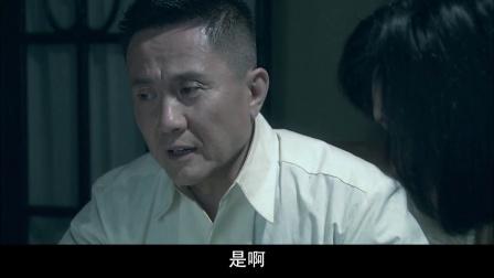 洪流 34 【张志坚 Cut 01】