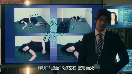 《紧急取调室2》 07 美女课长窒息亡 三名女职员嫌疑重
