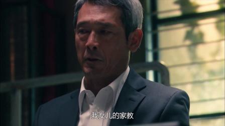 《紧急取调室2》 09 久保寺揭开 家教案嫁祸健太