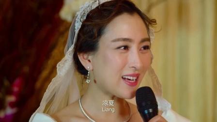 28岁未成年 【马苏 Cut 02】 倪妮婚礼上逼婚 霍建华竟然提分手
