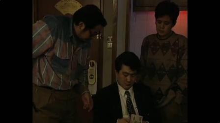 大饭店小人物 08 【张国立 Cut 01】