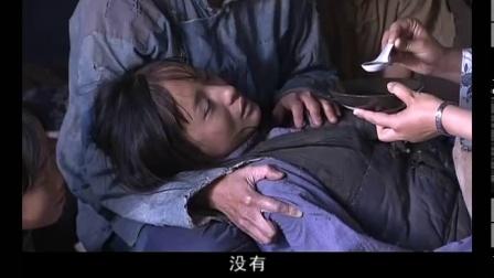 大国医 13 【徐帆 Cut 02】