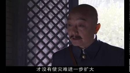大国医 10 【徐帆 Cut 01】