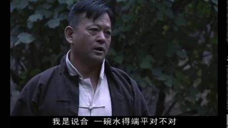 大国医 14 【徐帆 Cut 02】