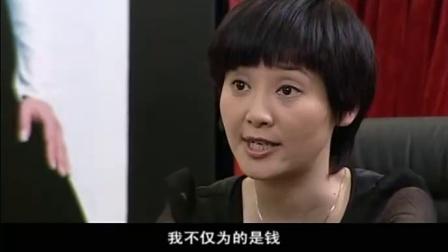 贫富人生 23 【徐帆 Cut 01】