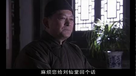 大国医 15 【徐帆 Cut 03】