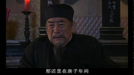 大国医 03 【徐帆 Cut 01】