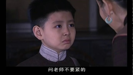 大国医 40 【徐帆 Cut 01】