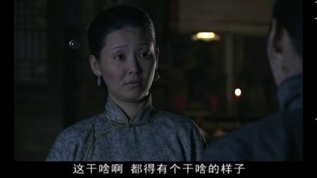 大国医 36 【徐帆 Cut 01】 行拜师礼学医术 鹤鸣欢喜再收徒