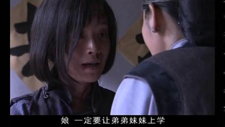 大国医 31 【徐帆 Cut 03】
